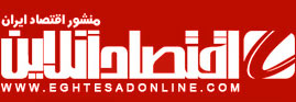 logo-eghtesadonline