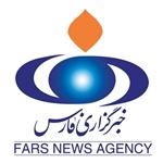 logo-fars2